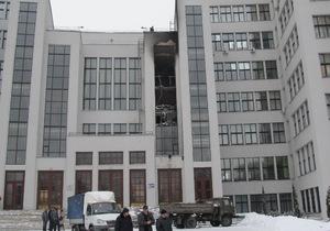 В Харькове горел Госпром