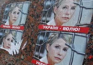 Евродепутат: Здоровье Тимошенко могло ухудшиться из-за плохих условий в тюрьме