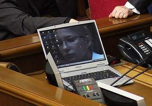 Бютовцы установили на ноутбуке Мартынюка портрет Тимошенко