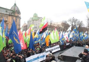 Годовщина президентства Януковича: более семи тысяч львовян вышли на акцию протеста