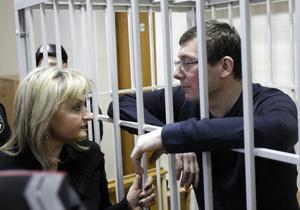 Луценко прокомментировал приговор суда