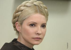 """Тимошенко ответила на """"циничное предложение"""" Януковича"""