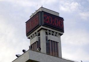 Кабмин предлагает Раде отменить переход на летнее время с 2013 года