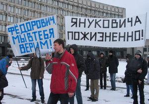 Я-Корреспондент: Януковича - пожизненно. В Сумах достоялась шуточная акция в поддержку Президента