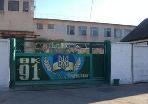 Пенитенциарная служба сообщила, где будет отбывать наказание Луценко