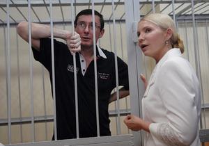 ЕС недоумевает, почему Тимошенко и Луценко стали жертвами устаревших законов - эксперт