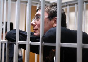 Правозащитник: В Менской колонии Луценко могут убить