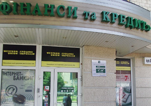 В Одессе неизвестные ограбили отделение банка Финансы и кредит