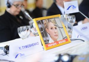 Тимошенко написала письмо лидерам ЕНП