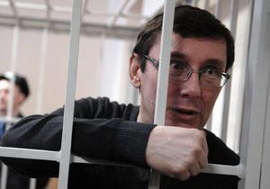 Корреспондент: Плохая компания. Украина может попасть в список стран, где есть политзаключенные