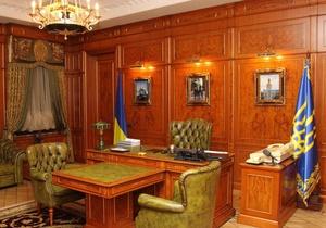 DW: Янукович арендует офис в Межигорье за 100 тысяч гривен в год