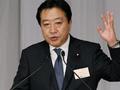 Японии должны вернуть четыре Курильских острова - Нода