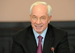 Сегодня правительству Азарова исполняется два года