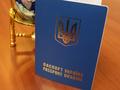 В Польше из-за проблем с визами были задержаны шестеро украинцев