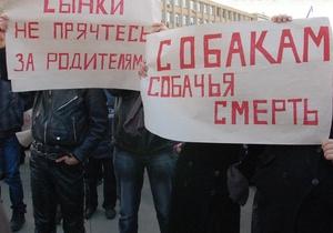 В Николаеве проходят сразу два митинга против насилия: на одном из них освистали мэра