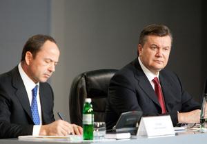 Партия Тигипко приняла решение о самороспуске для объединения с ПР