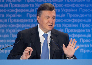 Янукович: Мы не можем платить такие необоснованные деньги за этот газ
