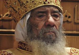 Патріарха Коптської церкви поховають в пустелі
