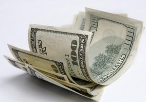 Фиксированный курс валют