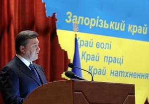 Журналиста не пустили на встречу с Януковичем из-за судимости
