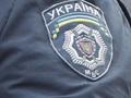 Во время акции против вырубки леса произошла потасовка между киевлянами и милицией
