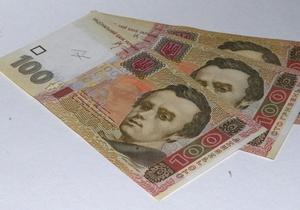 Курсы валют банки винницы
