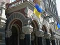В этом году Украина потратит четверть своих резервов на выплаты по долгам