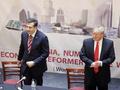 Дональд Трамп вложит $250 млн в строительство жилого комплекса в Батуми