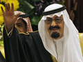 Штурм саудовского посольства: Эр-Рияд отозвал посла в Каире