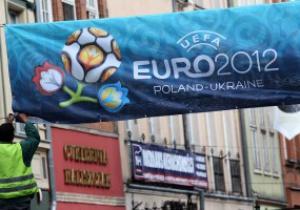 В Италии призывают бойкотировать Евро-2012 из-за дела Тимошенко