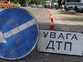 В Крыму рейсовый автобус попал в ДТП: погибло пять человек