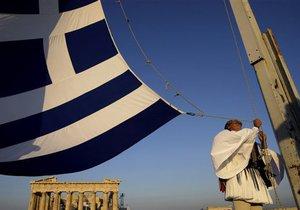 S&P підвищив кредитний рейтинг Греції