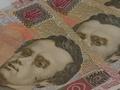 В Днепропетровской области насчитали 75 миллионеров