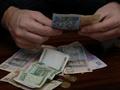 В Украине в два раза сократилось количество убыточных банков