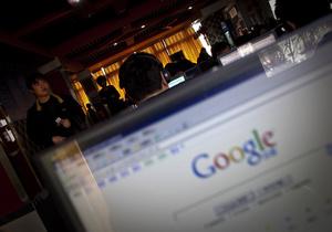 Пошукову систему Google оснастять енциклопедією
