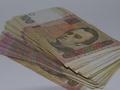 Единщики смогут не платить штрафы за нарушение ряда положений Налогового кодекса