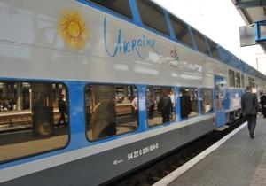 Первый поезд Skoda уехал из Донецка в Харьков на час раньше без предупреждения пассажиров