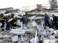 Среди жертв землетрясения в Италии украинцев нет - МИД