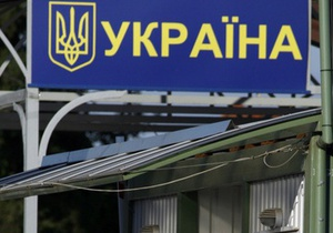 Курс доллара на украине сегодня