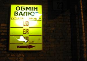 Политика валютного курса