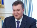 Янукович подписал приказ об увольнении Председателя Госслужбы интеллектуальной собственности