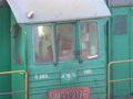 ФГИ: Непрофильные активы Укрзализныци могут быть приватизированы