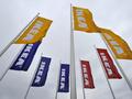 IKEA намерена инвестировать в индийский рынок 1,5 млрд евро