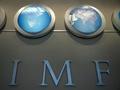 МВФ: Программа кредитования Украины по-прежнему приостановлена