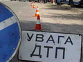 Автобус с участниками фестиваля Трипільське коло попал в аварию в Киевской области: более 20 пострадавших