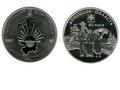 В Украине введена в обращение памятная монета 80 лет Донецкой области