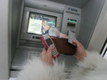 Рада разрешит Нацбанку регулировать выпуск и использование электронных денег