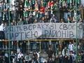 Гендиректор львовских Карпат решил выйти из фракции Партии регионов в местном горсовете