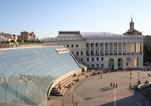 Киевские власти решили выставить на продажу 1 тыс. кв. м площадей в ТРЦ Глобус