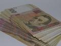 Один из крупнейших украинских банков снижает уставной капитал в пять раз